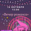 16.10.2021.png