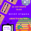 23.10.2021.png
