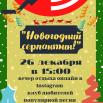26.12.2020 пс.png