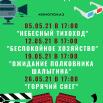 Синий Французский Фильм Плакат, копия, копия, копия, копия.png